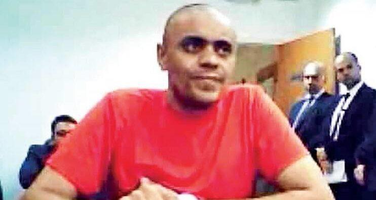 MPF pede arquivamento temporário de inquérito sobre facada