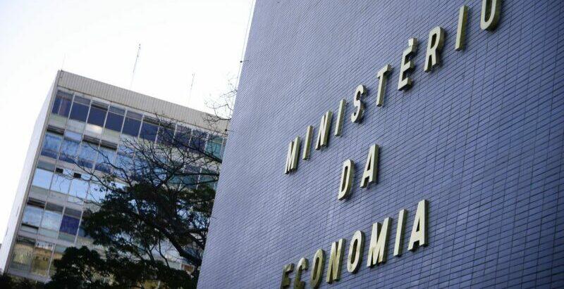 Dívida pública sobe em janeiro e atinge R$ 5,06 trilhões
